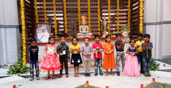 Diwali Celebration- PrePrimary EM